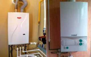 В чем заключается разница между одноконтурным и двухконтурным газовыми котлами