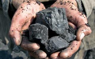 Какой уголь лучше для котла длительного горения