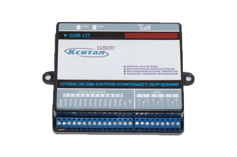 Кситал GSM 4Т